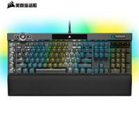 美商海盗船 (USCORSAIR) K100 RGB 银轴 机械键盘 游戏键盘 有线连接 全尺寸 黑色 CHERRY银轴