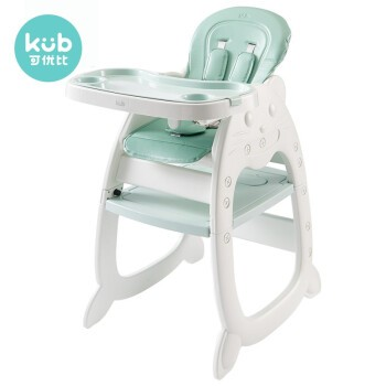 KUB 可优比 多功能宝宝学坐椅餐桌+餐椅
