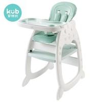 KUB 可优比 宝宝多功能餐椅