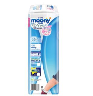 moony 畅透微风系列 拉拉裤 XXL26片 男宝宝