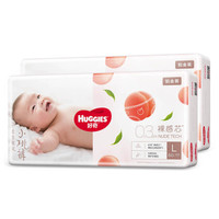 HUGGIES 好奇 铂金装系列 婴儿纸尿裤 L100片 *3件