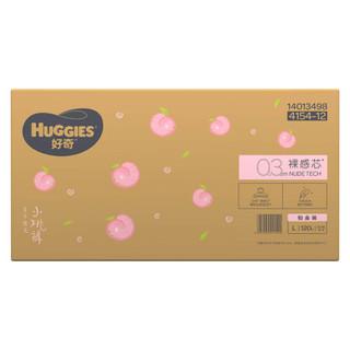 HUGGIES 好奇 铂金装系列 纸尿裤