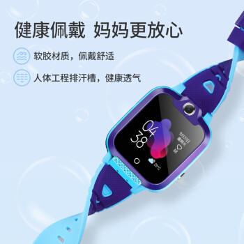 爱百分 儿童电话手表学生男孩女孩定位拍照触屏智能手表手机360度游泳防水 红色(深度防水 信号增强)