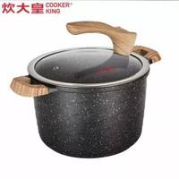 COOKER KING 炊大皇 22cm 麦饭石色不粘汤煲 22cm