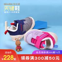 基诺浦婴儿鞋新生冬款宝宝鞋子0-18个月加厚步前鞋关键鞋TXGB1760