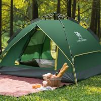 CAMEL骆驼户外液压帐篷加厚2人3-4双人全自动野营野外野餐防雨露营装备