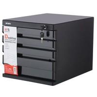 M&G 晨光 ADM95297 四层带锁文件柜 黑色 *2件 +凑单品