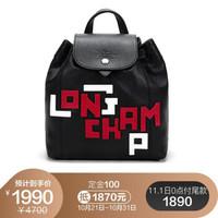 珑骧 LONGCHAMP 女士LE PLIAGE CUIR LGP系列羊皮双肩包黑色迷你款 1306 755 001