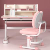 J.ZAO 京东京造 儿童学习桌椅套装 双层书架 马卡龙粉 0.8m