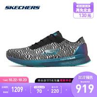 【预售】Skechers斯凯奇Speed6竞赛型马拉松专业跑鞋男休闲运动鞋