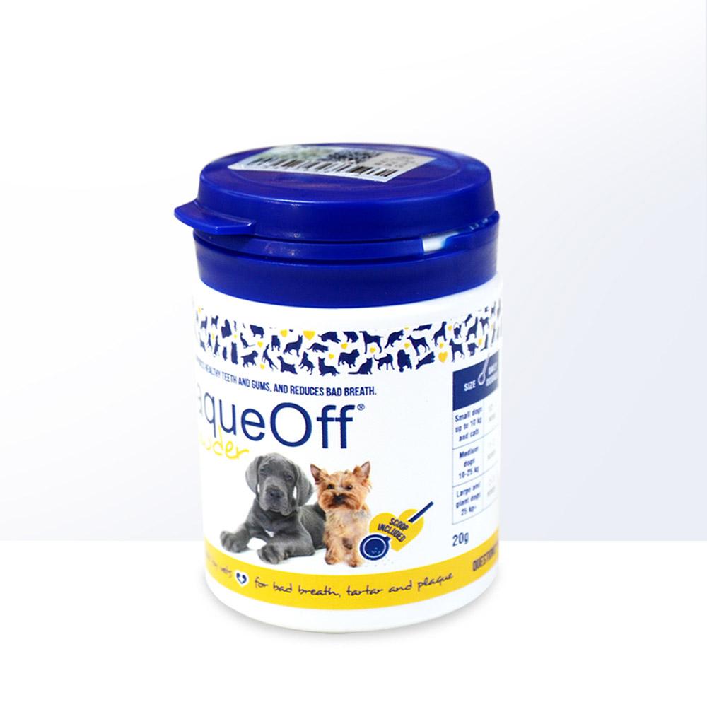 天猫双11预售:Proden博乐丹牙洁粉20g猫狗通用宠物洁牙粉改善口腔*2瓶