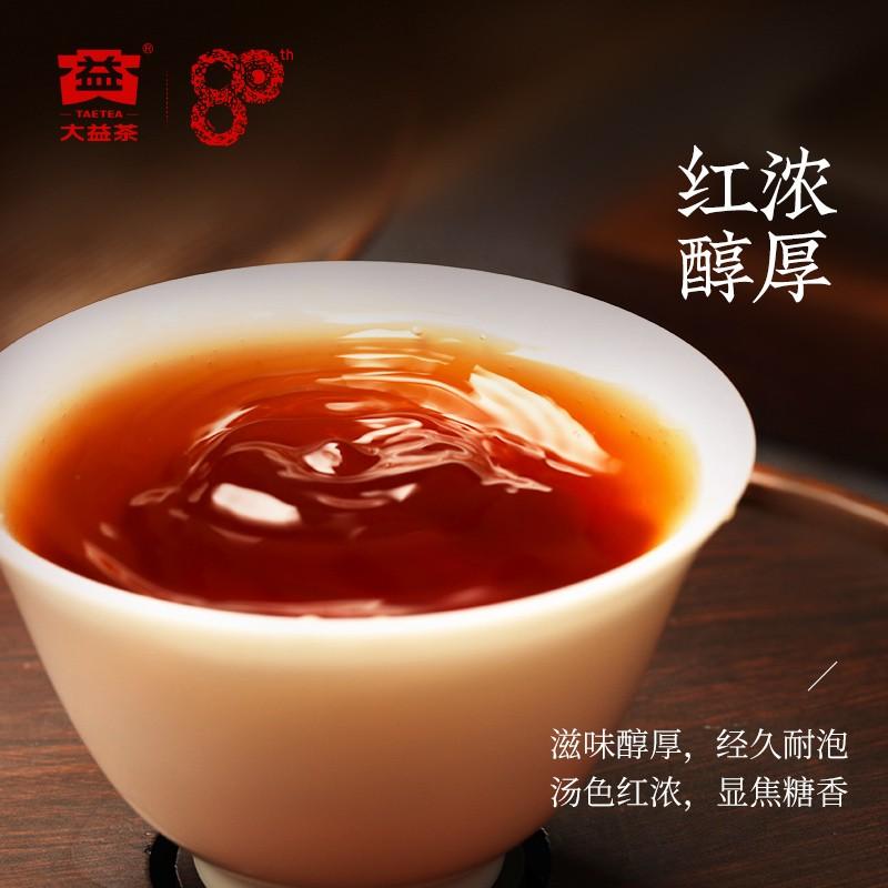 TAETEA 大益 普洱茶  150g*10饼