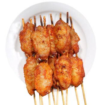 汇柒鲜 蜜汁鸡翅中串450g/袋 烤箱适配烤鸡翅膀烧烤食材速冻烤串 *6件