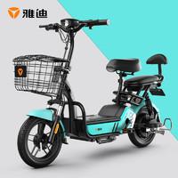 雅迪新国标男女学生电动自行车迷你助力代步车电动电瓶车