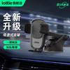 iOttie One Touch 5 车载手机支架