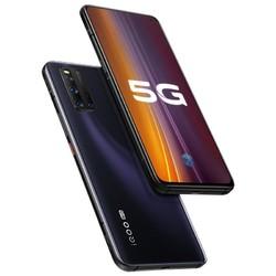 vivo iQOO3 5G手机 12GB 128GB