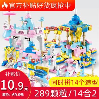 巴伦乐(BALUNLE)城市工程警察系列儿童拼装玩具