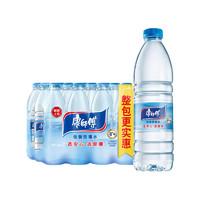 Tingyi 康师傅 包装饮用水 550ml*12瓶