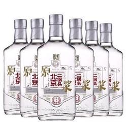 永丰牌 北京二锅头 原浆白酒 42度 500ml*6瓶