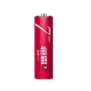 恒霸 碳性干电池 7号 1.5V 20节