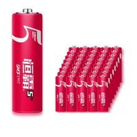 恒霸 碳性干电池 5号/7号 1.5V 20节