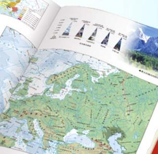 《藏在地图里的国家地理世界》 全4册