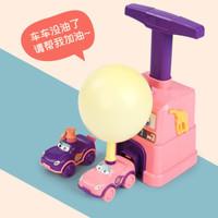 萌萌犟  空气动力气球车 粉色汽车头