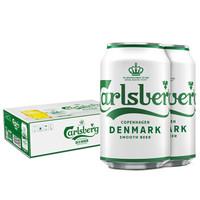 Carlsberg 嘉士伯 黄啤酒 330ml*24听 *2件