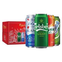 限地区:嘉士伯 啤酒 玩啤礼盒 500ml*16罐 *2件
