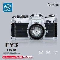 群隆 创意数码相机 NekanFY2ALR129