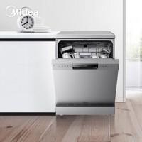美的(Midea)13套 嵌入式 热风烘干 双驱变频 WIFI智控 长效洁净 家用洗碗机 独立式 全自动刷碗机GX600