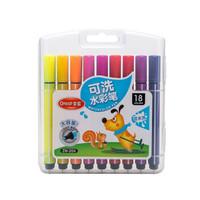 掌握(GRASP)ZW-204-18 三角杆大容量水彩笔幼儿园 18色小学生