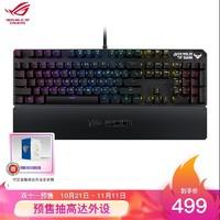 ASUS 华硕 TUF K3 机械键盘 黑色