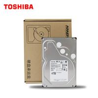 TOSHIBA 东芝 MD04ABA400V 监控级 机械硬盘 4TB