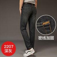 95%棉弹力牛仔裤秋季男士牛仔裤直筒宽松休闲高腰