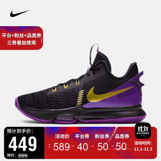 耐克 男/女 LEBRON WITNESS V EP 篮球鞋 CQ9381 CQ9381-001 42