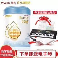 Wyeth 惠氏 启赋蓝钻 幼儿婴儿配方奶粉 3段 900g *5件