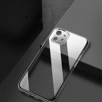 自由光 iPhone12系列 透明保护壳