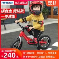 永久儿童平衡车1-3-6岁滑步车2岁小孩自行车无脚踏宝宝学步滑行车