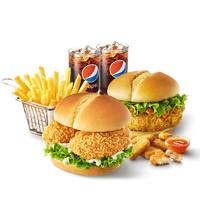 dicos 德克士 2份乐享双人餐 多次兑换券 炸鸡汉堡小食可乐