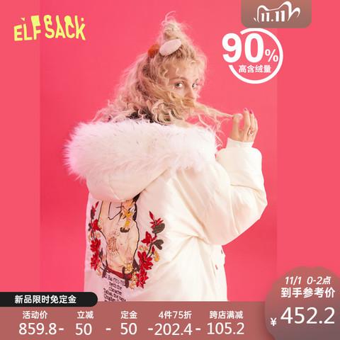 妖精的口袋刺绣工装风长款羽绒服女2020冬时尚外套