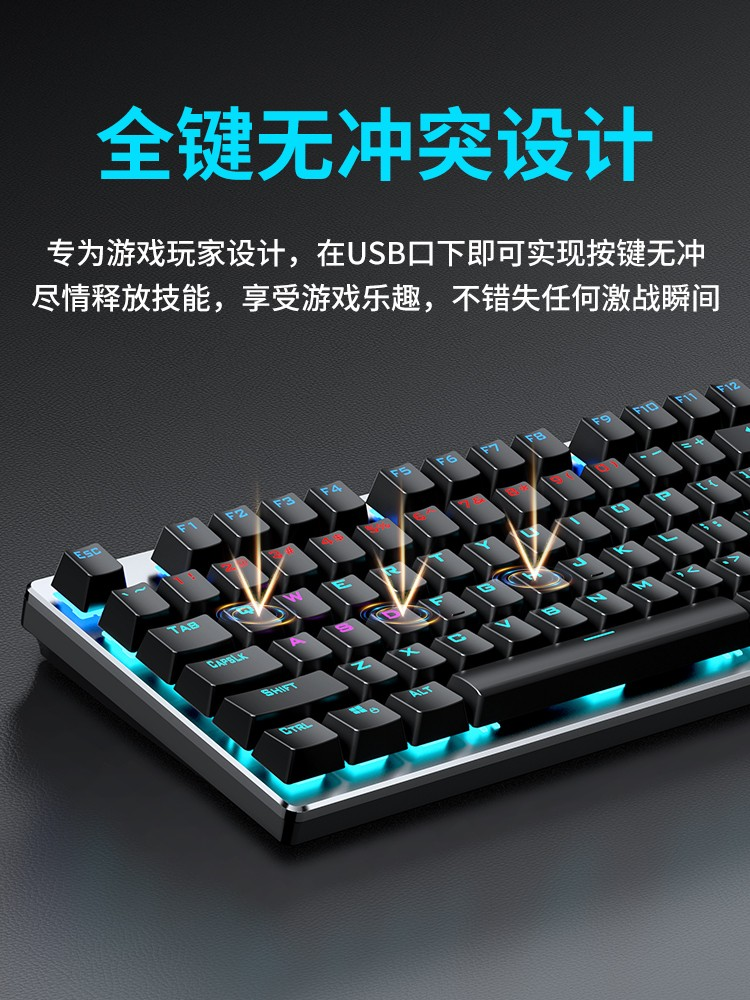 PHILIPS 飞利浦 8404机械键盘 青轴混光黑
