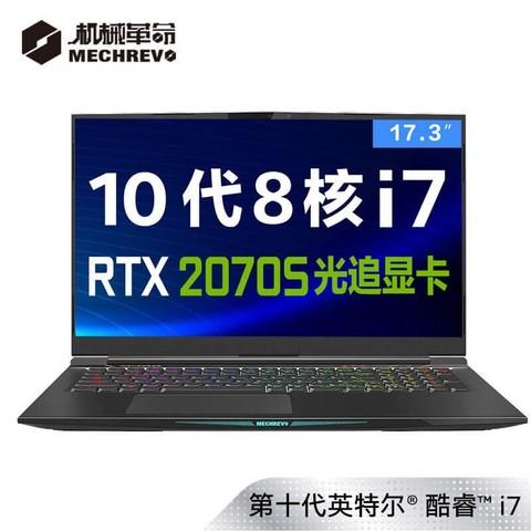 新品发售:MECHREVO 机械革命 深海泰坦X10Ti-S 17.3英寸游戏本(i7-10875H、16GB、512GB、RTX2070S)