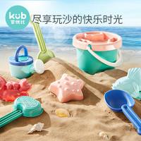 可优比儿童宝宝玩沙子挖沙子玩具套装沙滩铲子工具决明子沙滩洗澡