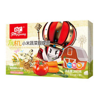 PLUS会员、有券的上:FangGuang 方广 儿童有机蝴蝶面 小米蔬菜味 200g/盒