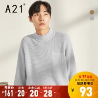 A21秋冬新款2020男装宽松半高领长袖毛衣男士休闲针织衫潮流毛衫