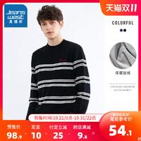 预售真维斯毛衣男2020秋冬季条纹韩版潮流加厚加绒保暖针织衫上衣