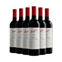88VIP: Penfolds 奔富 BIN2 干红葡萄酒  750ml*6瓶