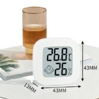 德力西   DM-1005  室内温湿度计