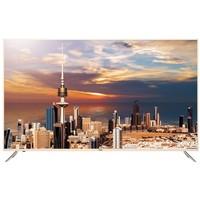 Haier 海尔 LU70C51 70英寸 4K超高清液晶电视 香槟金色